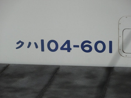 105_k13_141219_4