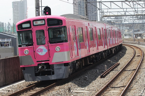 9000_9001_kpp_train_160604