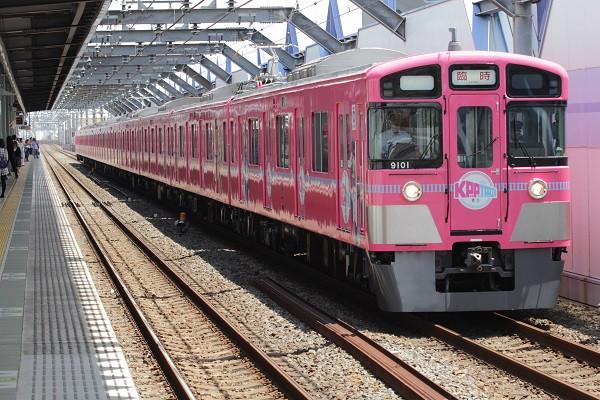 9000_9101_kpp_train_160604