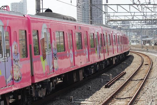 9000_93019401_kpp_train_160604