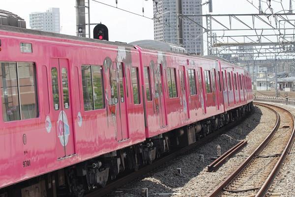 9000_95019701_kpp_train_160604