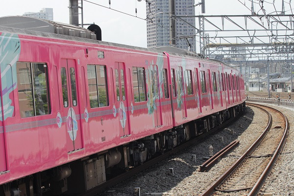 9000_98019901_kpp_train_160604