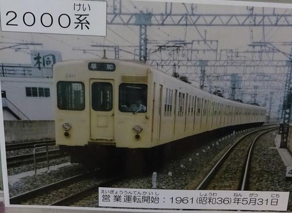 2000_160805