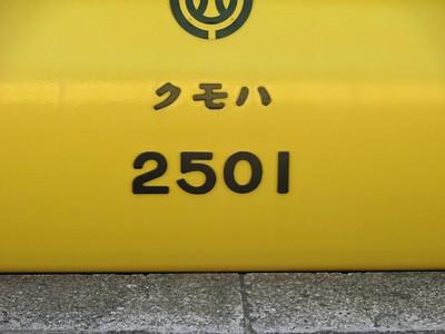 2000n_4_2501_160805