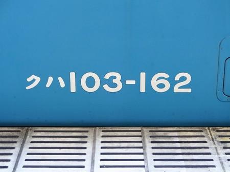 103_103162_160903