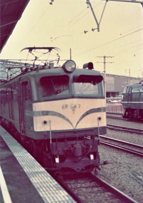 Ef58_7