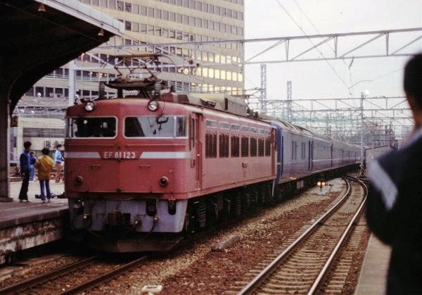 Ef81_123