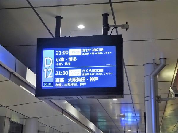 D12_gate_161014