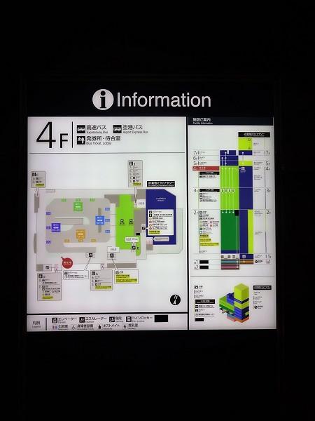 Fmap161014_2