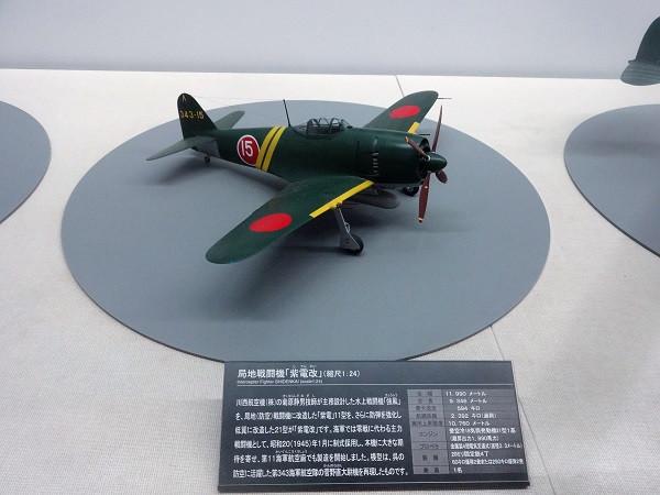 141219_museum