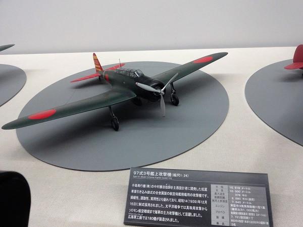 973_141219_museum