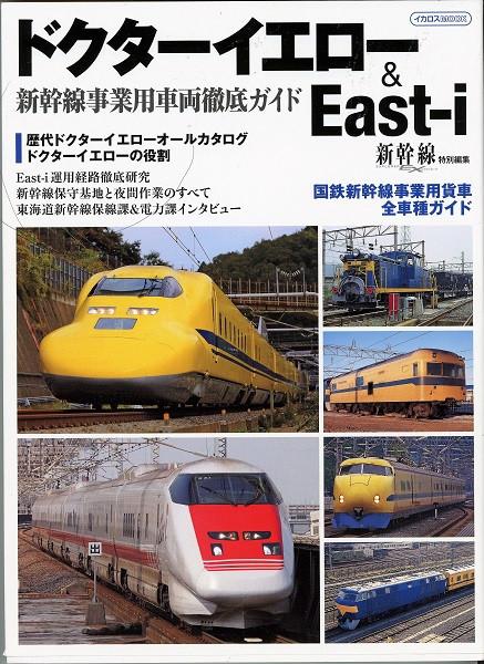 Easti1