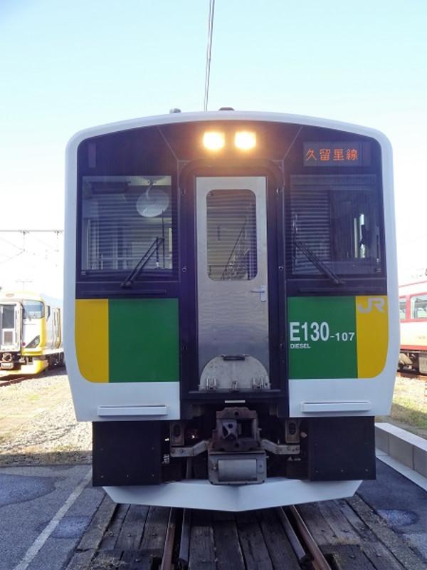 E130_107_161126_3