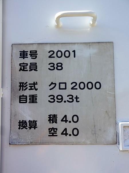 2001_161112_7