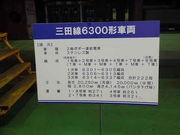 6300_161119