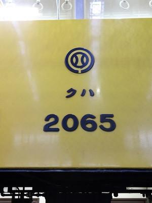 2000n_8_2065_160820_6