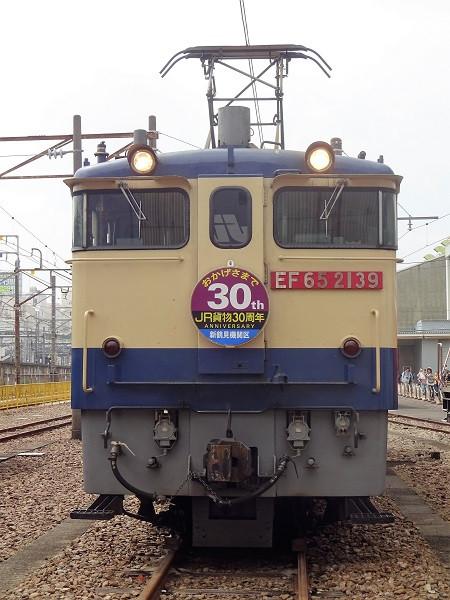 Ef65_2139_170527_2