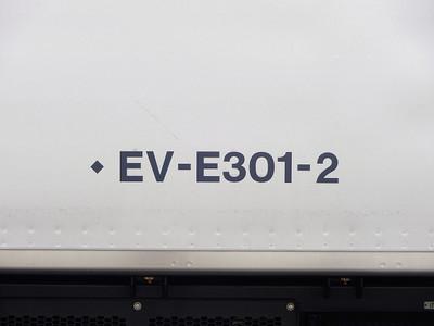 Eve3012_170527_2