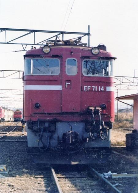 Ef71_14_760102