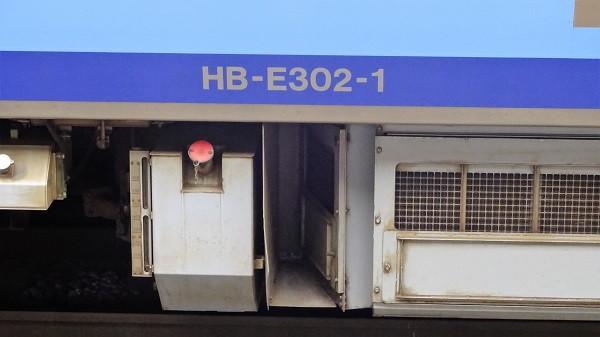 Hbe3021_151221_3