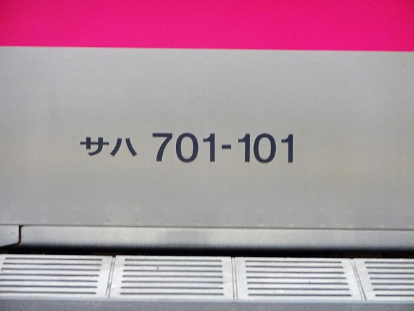 701100_n101_170630_2