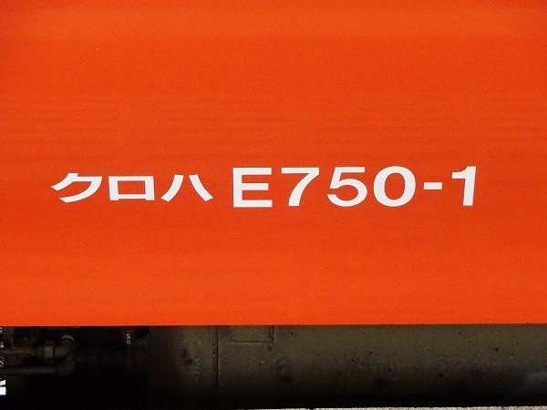 E751_a101_e7501_4