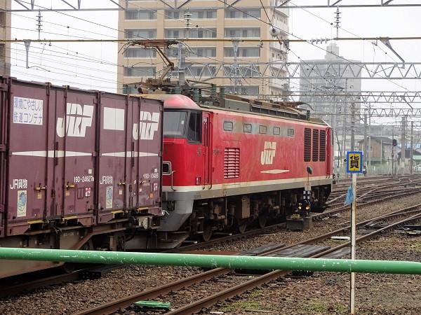 Ef5101_170702