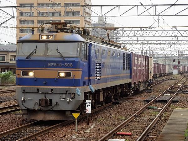 Ef510508_170702