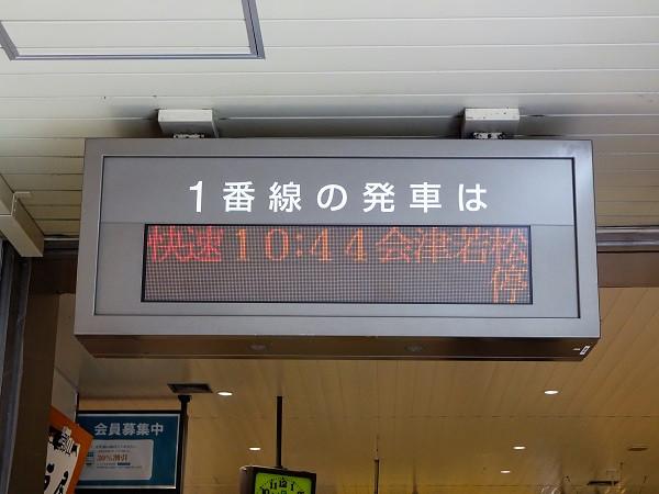 170721_8