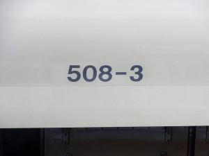 500_revarty_508f_170724