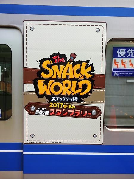 20000_20106_snack_world_170819_2