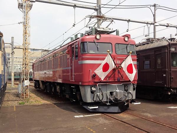 Dsc07866