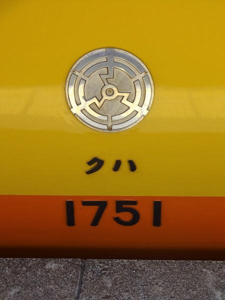 1751_170806_2