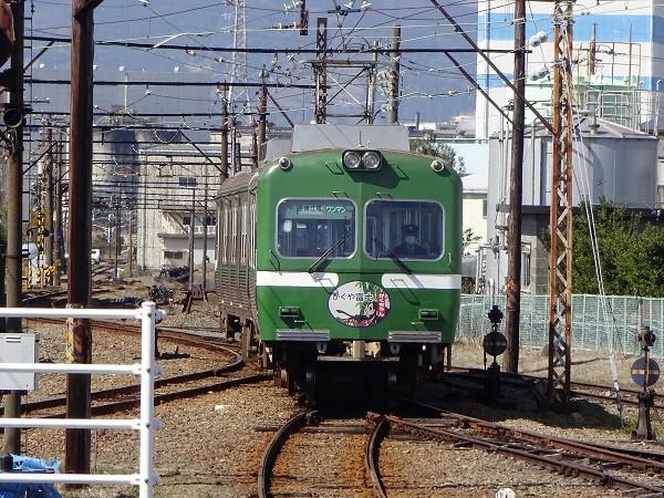 Dsc09304