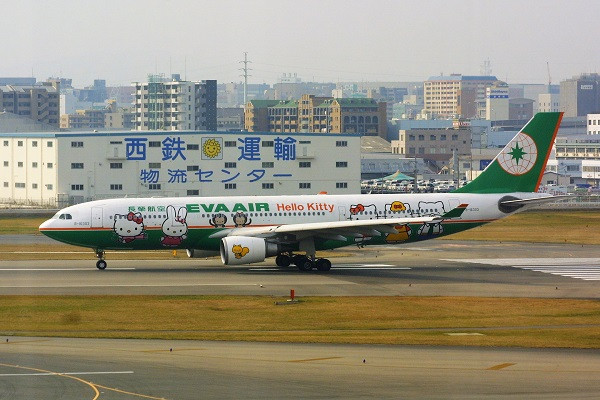 B16303_airbus_a330203_555_051210_fu