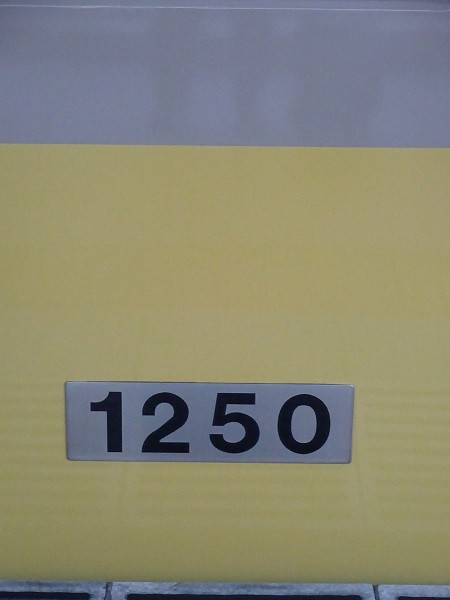 Dsc05014