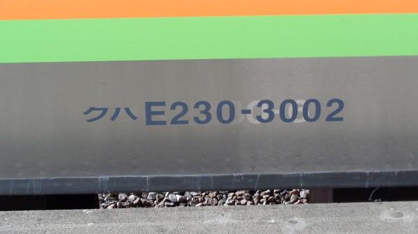 E2313000_42_180504_5
