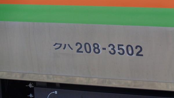 2093500_52_180601_3