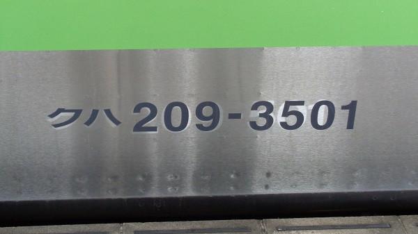 Dsc05888