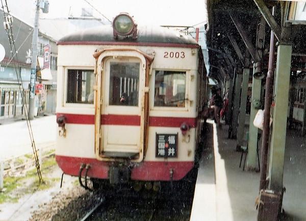 2003_7603