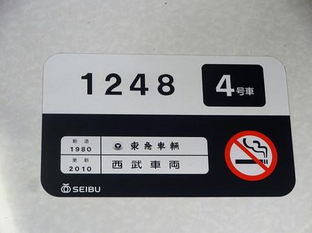 Dsc08508