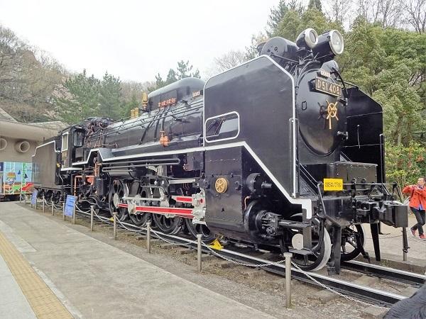 D51-408-15040118