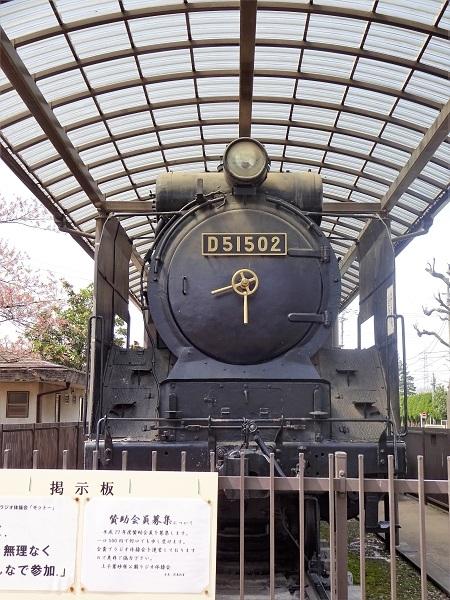 D51-502-150412-2