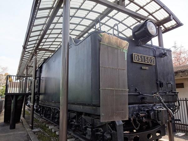 D51-502-150412-45