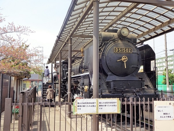 D51-502-150412