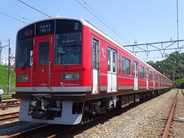 Dsc00991