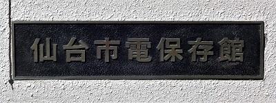 Dsc04853