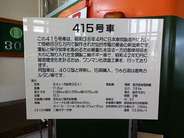 Dsc04895