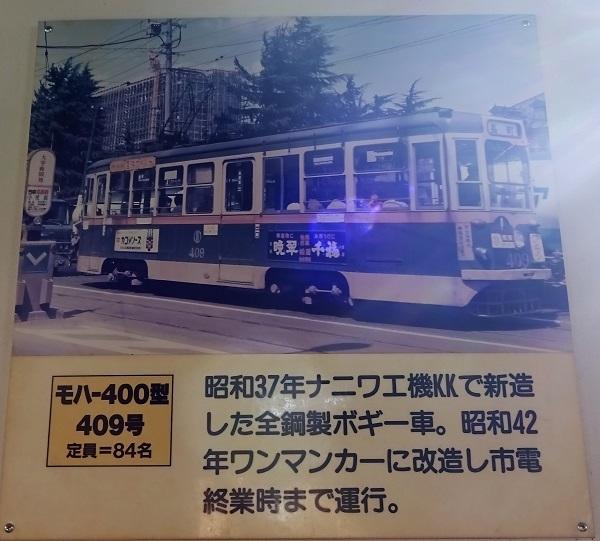 Dsc04935