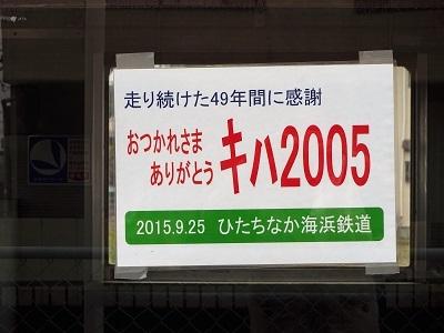 Dsc08543